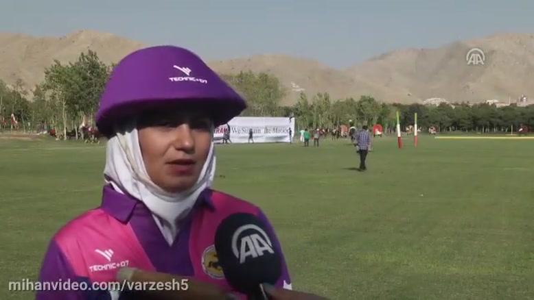 mihanvideo.com - چوگان ایرانی؛ ورزشی جهانی با طرفداران اندک