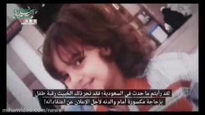 mihanvideo.com - واکنش سردار سلیمانی به سر بریدن یک کودک در عربستان
