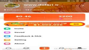 mihanvideo.com -کسب بیت کوین رایگان از اپلیکیشن Hapo