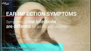 mihanvideo.com -علائم عفونت گوش