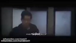 دانلود قسمت ۸ سریال ممنوعه فصل ۲(سریال)(کامل) | قسمت ۸ ممنوعه فصل ۲