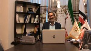 شرکت های خدمات آتش نشانی اصفهان ضوابط ایمنی تصرفات تجمیعی