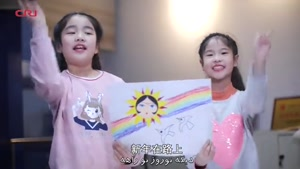 رادیو بین المللی چین  عید نوروز را به مردم ایران تبریک می گوید