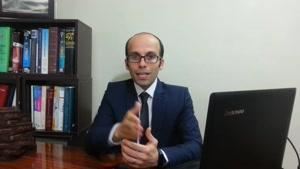 آزمون نظارت | مهندس حسین توکلی | آموزش گام به گام ایتبس و سیف