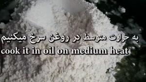 طرز تهیه حلوا آردی