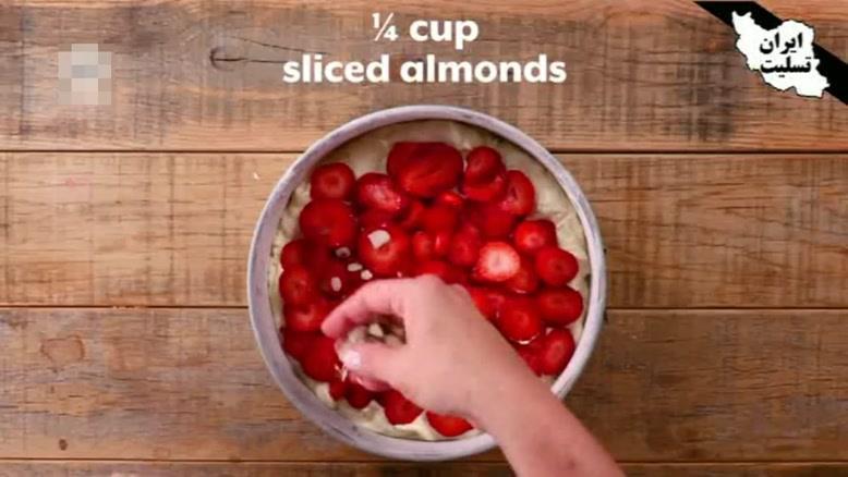 طرز تهیه کیک توت فرنگی با طعم دارچین