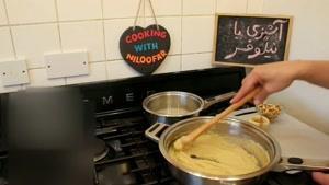 طرز تهیه حلوا با آرد گندم