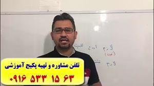 سریعترین روش آموزش مکالمه عربی لغات عربی و گرامر عربی-سریعترین روش آمو