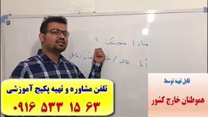 آموزش 504 لغت کاربردی عربیآموزش مکالمه عربی فقط در 2 ماه