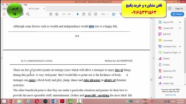 آموزش رایتینگ و اسپیکینگ آزمون آیلتس-استاد علی کیانپور-۱۰۰% تضمینی