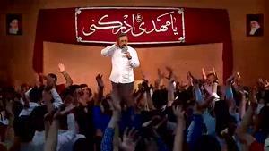 مداحی فوق العاده زیبای حاج محمود کریمی ولادت امام زمان (عج) 98