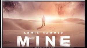 مین - Mine 2016