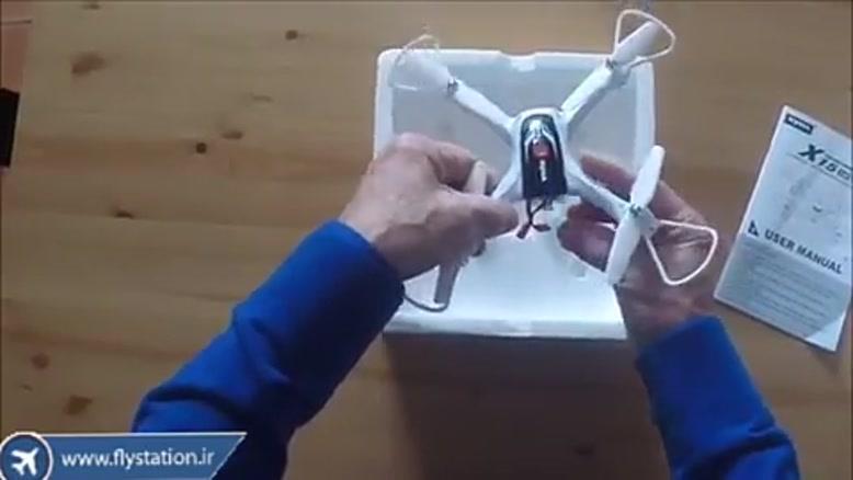 کوادکوپتر ارزان و کارآمد سایما x۱۵/ایستگاه پرواز