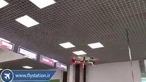 کوادکوپتر خوش مانوور سایما X۱۴W/ایستگاه پرواز
