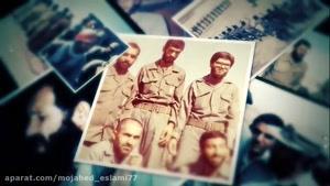 نماهنگ سپاه پاسداران انقلاب اسلامی