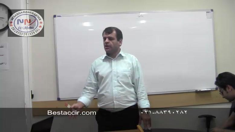 آموزش حسابداری حقوق و دستمزد - غرامت بیماری تامین اجتماعی