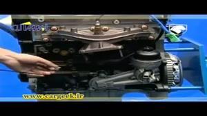 آموزش تعمیرات ماشین