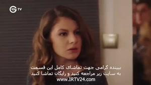 سریال فضیلت خانم دوبله فارسی قسمت ۱۰۹ درکانال تلگرام @tianfilm