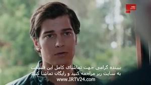 سریال جزر و مد دوبله فارسی قسمت ۹۰ کانال تلگرام @tianfilm