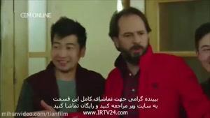 سریال دلدادگی دوبله فارسی قسمت ۷۱ در کانال @tianfilmm