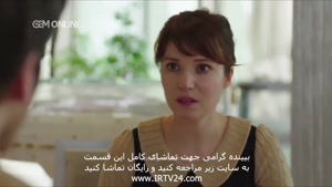 سریال دلدادگی دوبله فارسی قسمت ۶۲ در کانال @tianfilm