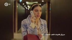 فضیلت خانم قسمت ۱۲۱ دوبله فارسی در کانال @tianfilmm