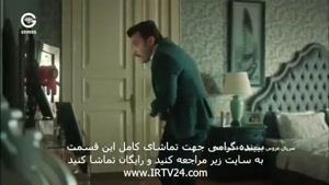 سریال عروس استانبولی قسمت ۲۴۹ دوبله در کانال @tianfilm