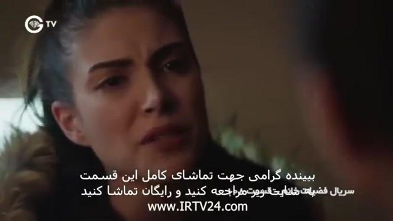 سریال فضیلت خانم دوبله فارسی قسمت۱۰۸ درکانال تلگرام @tianfilm