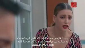 سریال جزر ومددوبله فارسی قسمت ۹۶ کانال تلگرام @tianfilmm