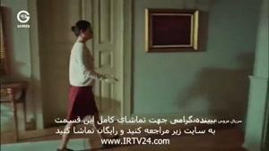 سریال عروس استانبولی قسمت ۲۴۸ دوبله در کانال @tianfilm