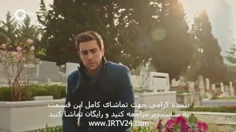 سریال فضیلت خانم قسمت ۱۱۶دوبله فارسی در کانال @tianfilm