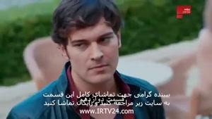 سریال جزر و مد دوبله فارسی قسمت ۸۸ کانال تلگرام @tianfilm