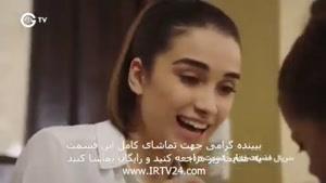 سریال فضیلت خانم قسمت ۱۱۳دوبله فارسی در کانال @tianfilm