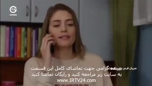 دانلود سریال قرص ماه قسمت ۷۱دوبله فارسی در کانال @tianfilm