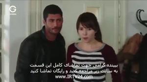 سریال دلدادگی دوبله فارسی قسمت ۶۴ در کانال @tianfilm