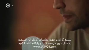 سریال فضیلت خانم دوبله فارسی قسمت۱۱۱ درکانال تلگرام @tianfilm