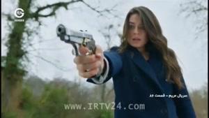 سریال ترکی مریم دوبله فارسی قسمت ۸۶ درکانال تلگرام @tianfilm