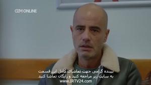 سریال  غنچه های زخمی دوبله فارسی قسمت ۴۰۶ درکانال تلگرام @tianfilm