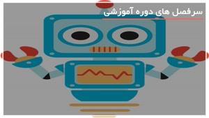 فیلم آموزش تصویری ساخت ربات تلگرامwww.۱۱۸file.com