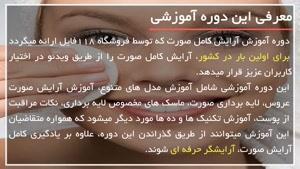 آموزش جذاب ترین آرایش چشم