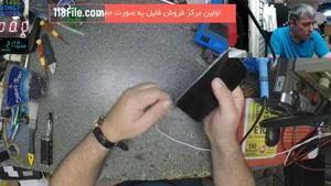 آموزش تعمیرات رایگان موبایل۱۱۸فایل