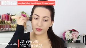 آموزش آرایش صورت بدون نیاز به آرایشگاه