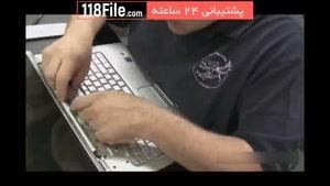 آموزش تعمیرات لپ تاپ بصورت گام به گام