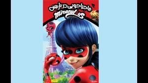دانلود  قانونی قسمت اول سریال  ماجراجویی در پاریس