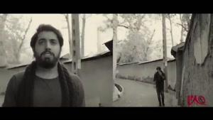 موزیک ویدیو پاییز برگشته از میلاد بابایی