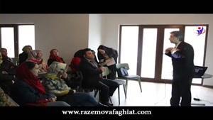 سمینار تقویت  عزت نفس و اعتماد به نفس  - محمود جولایی(حضوری)-بخش چهارم