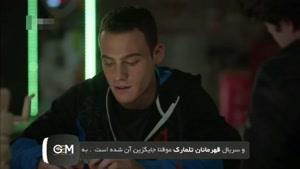 سریال در انتظار آفتاب دوبله فارسی قسمت 52