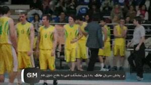 سریال در انتظار آفتاب دوبله فارسی قسمت 50