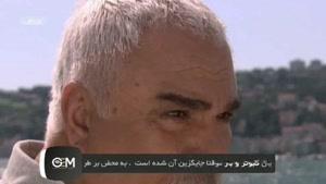 سریال برگ ریزان دوبله فارسی قسمت 317