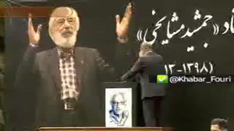 ادای احترام علی نصیریان به پیکر مرحوم جمشید مشایخی